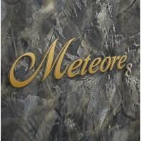 Декоративна мазилка METEOR 8